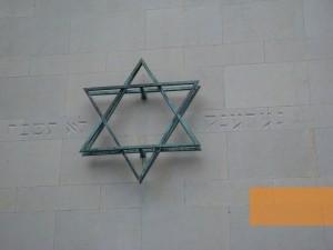 exterior of centre de documentation juive contemporaine in paris close up on hebrew star